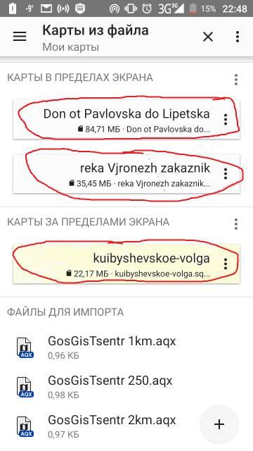 http://se.uploads.ru/t/tHQ6U.jpg