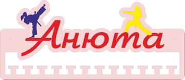 http://se.uploads.ru/t/tKE41.jpg
