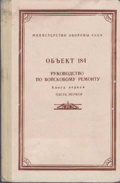 http://se.uploads.ru/t/tMkjB.jpg