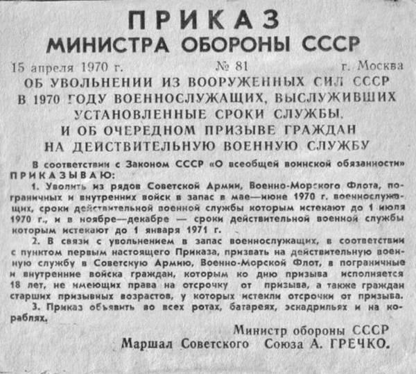 http://se.uploads.ru/t/tONqA.jpg
