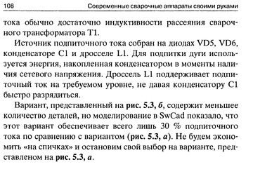 http://se.uploads.ru/t/tQiXA.png