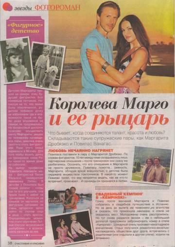 http://se.uploads.ru/t/teyRK.jpg