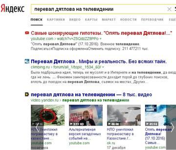 http://se.uploads.ru/t/tfVci.jpg