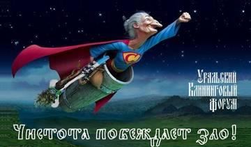 http://se.uploads.ru/t/tjlEJ.jpg