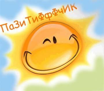 http://se.uploads.ru/t/tkWwu.jpg