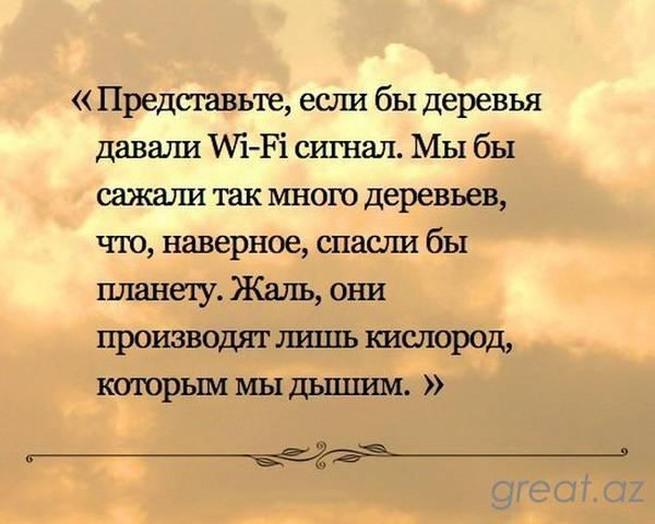 http://se.uploads.ru/t/txRNT.jpg