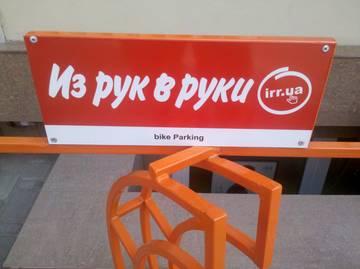 http://se.uploads.ru/t/tyMTm.jpg