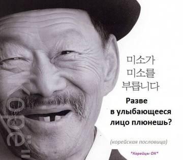 http://se.uploads.ru/t/u068d.jpg