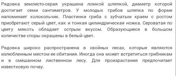http://se.uploads.ru/t/u1BjJ.jpg