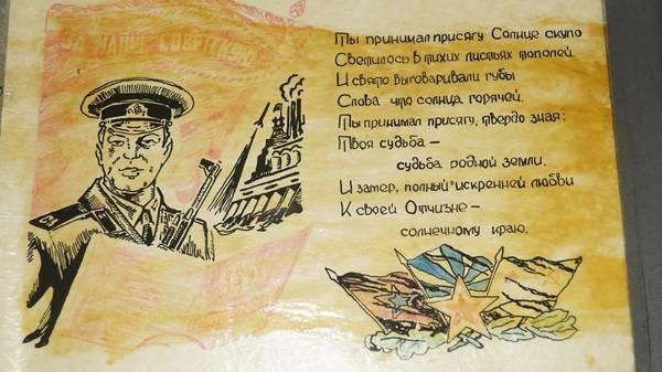 http://se.uploads.ru/t/uJf4I.jpg