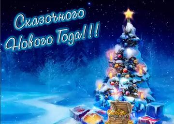 http://se.uploads.ru/t/uJpHM.png