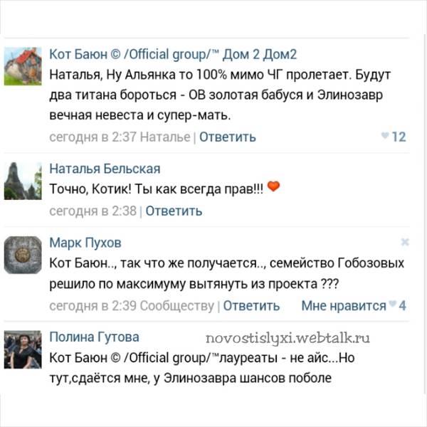 http://se.uploads.ru/t/uKOV9.jpg