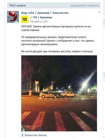http://se.uploads.ru/t/uMmgy.jpg