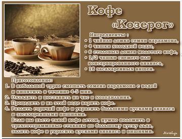 http://se.uploads.ru/t/uMrF3.png