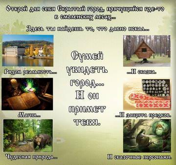 http://se.uploads.ru/t/uNqie.jpg