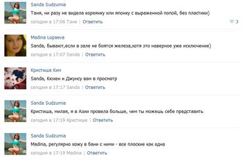 http://se.uploads.ru/t/uRjZs.png