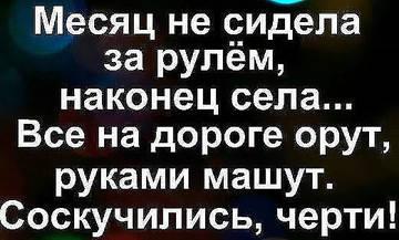 http://se.uploads.ru/t/uSy0j.jpg