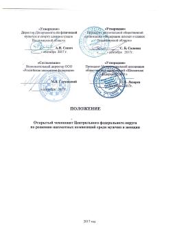 http://se.uploads.ru/t/uY9Fb.png