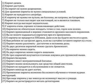 http://se.uploads.ru/t/uaHMR.jpg