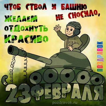 http://se.uploads.ru/t/ufrSz.jpg