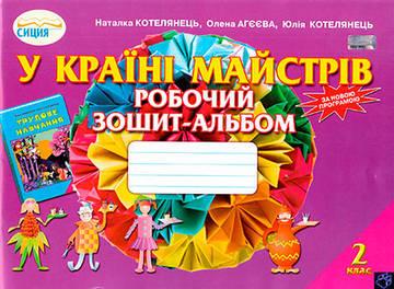 http://se.uploads.ru/t/uiLR1.jpg