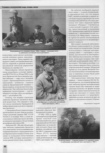 http://se.uploads.ru/t/ukr2v.jpg