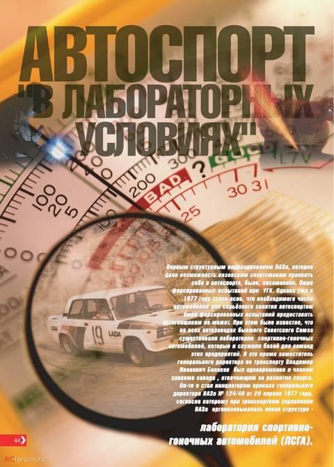 http://se.uploads.ru/t/usqaA.jpg