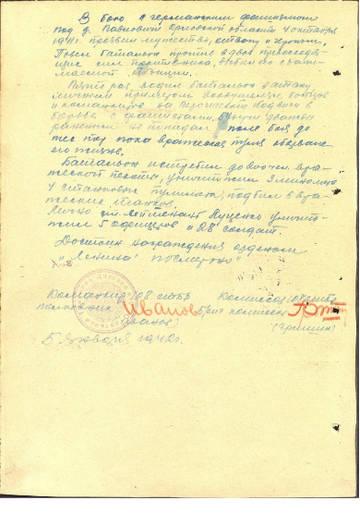 http://se.uploads.ru/t/ustHe.jpg