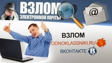 http://se.uploads.ru/t/v0H3r.jpg