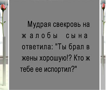 http://se.uploads.ru/t/v1qGf.jpg