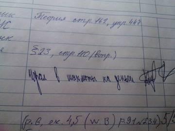 http://se.uploads.ru/t/v3JRc.jpg