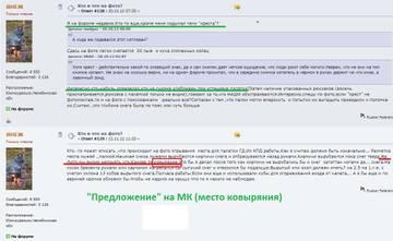 http://se.uploads.ru/t/v53Uo.jpg