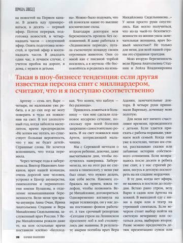 http://se.uploads.ru/t/v5fPJ.jpg