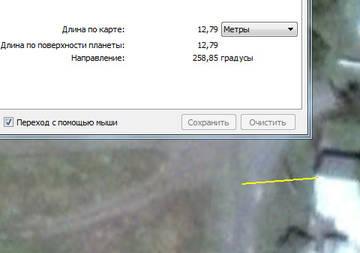 http://se.uploads.ru/t/v9GWQ.jpg