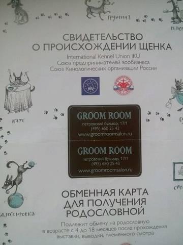 http://se.uploads.ru/t/vJXd0.jpg