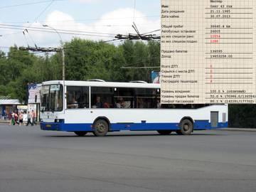 http://se.uploads.ru/t/vORpB.jpg