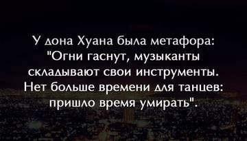 http://se.uploads.ru/t/vOXky.jpg