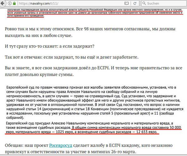 http://se.uploads.ru/t/vS806.jpg