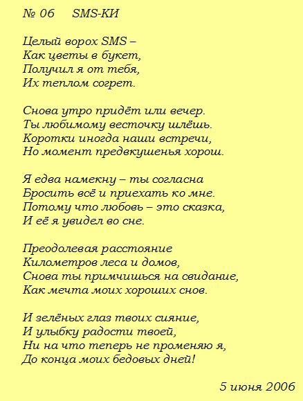 http://se.uploads.ru/t/vSiXG.png