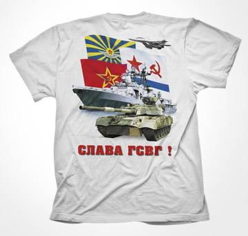 http://se.uploads.ru/t/vVPcz.jpg