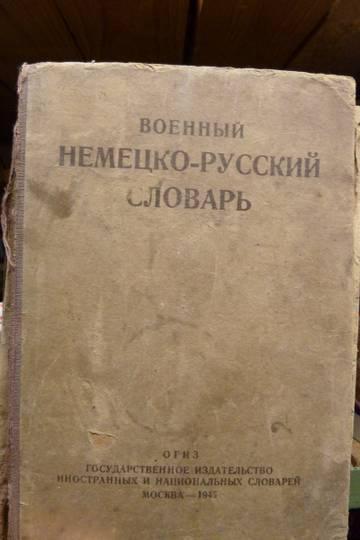 http://se.uploads.ru/t/vVbty.jpg