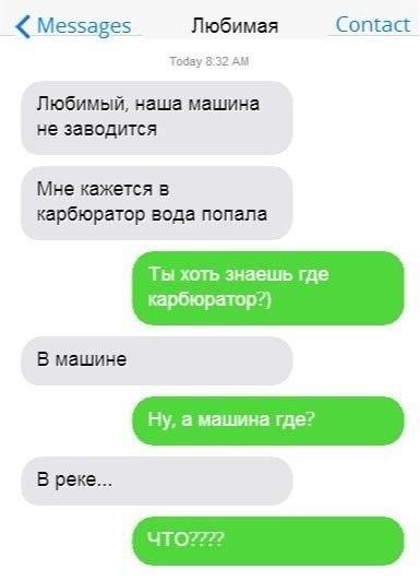 http://se.uploads.ru/t/vZCTH.jpg
