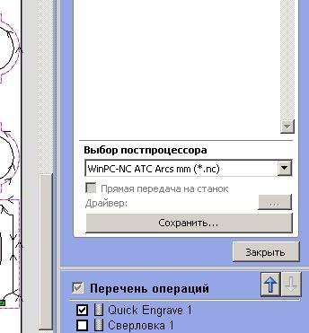 http://se.uploads.ru/t/vZXVA.jpg
