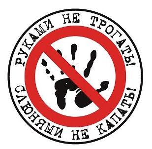 http://se.uploads.ru/t/vcZNx.jpg