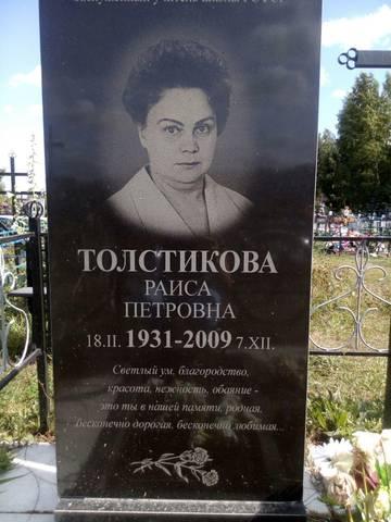 http://se.uploads.ru/t/vedqw.jpg