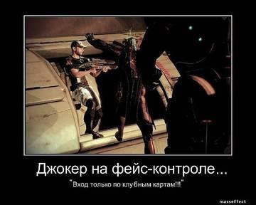 http://se.uploads.ru/t/vf6L8.jpg