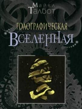 http://se.uploads.ru/t/vgK94.jpg