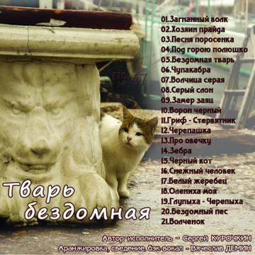 http://se.uploads.ru/t/vhEZG.jpg
