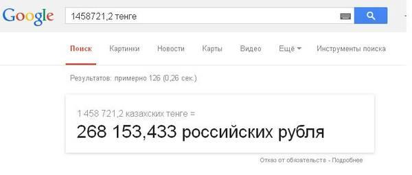 http://se.uploads.ru/t/vjkEw.jpg