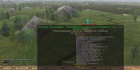 http://se.uploads.ru/t/vkGY1.jpg